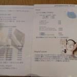 JAPAN BEAUTY STYLE BLOOMでエステ デトックスが特におすすめです