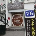 新しくオープンした日系ショップ(スーパー、お土産、カフェ) / Souvenir Hanoi