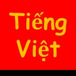 ベトナムでの英語について。日本との差。